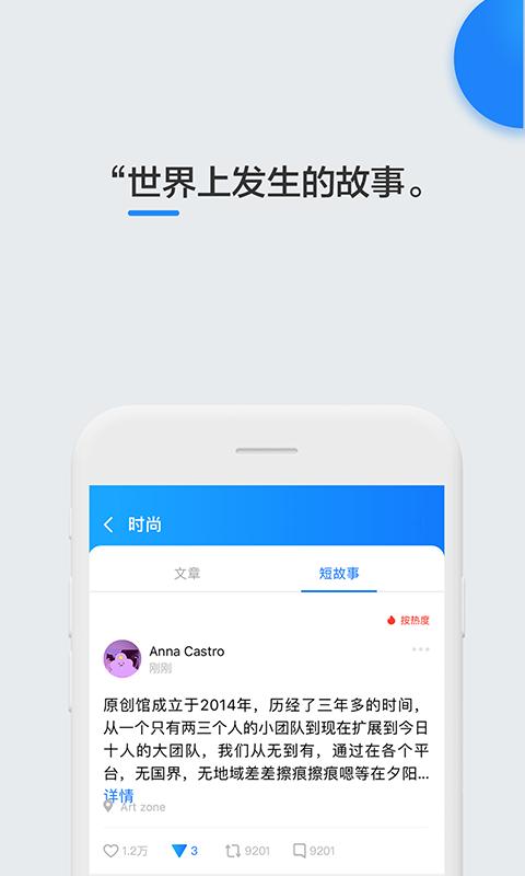 ONO社交 V2.1.1 安卓版截图5