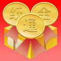 纸黄金交易通 V1.0.1 安卓版
