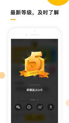 小黄狗 V1.4.3 安卓版截图2