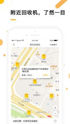 小黄狗 V1.4.3 安卓版截图1