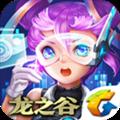 龙之谷 V1.30.0 iPhone版