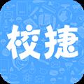 校捷生活 V4.0.1 安卓版