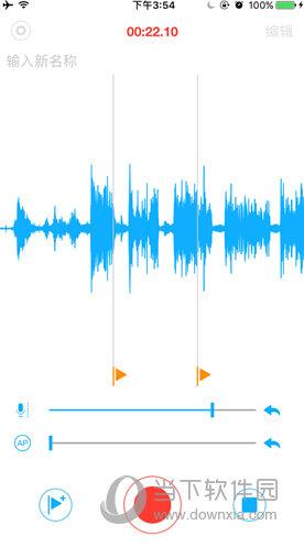 录音机PRO