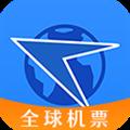 航班管家手机版 V7.9.4 安卓官方版