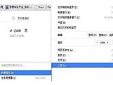 谷歌浏览器怎么安装离线插件 Chrome安装.crx离线插件教程