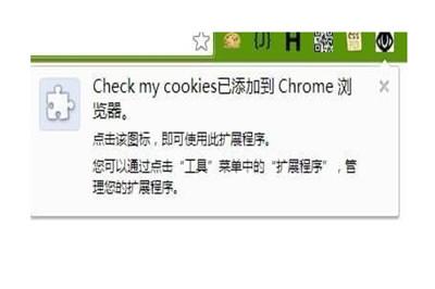 谷歌浏览器安装离线插件