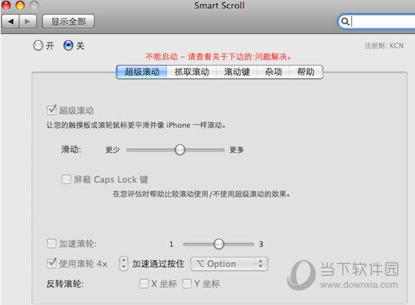 Smart Scroll Mac版