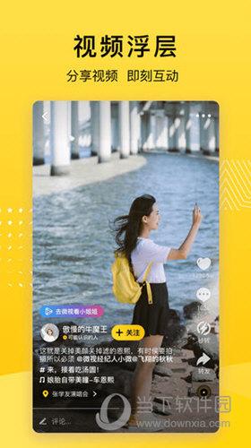 qq空间iphone版