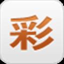 付临门 V5.2.3 iPhone版