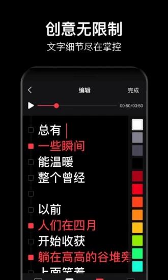 字说 V1.1.0 安卓版截图2