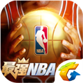 最强NBA V1.12.231.158 iPhone版