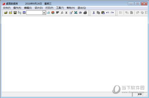 桌面数据库