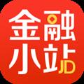 金融小站 V5.4.0 安卓版