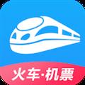 智行火车票12306高铁抢票 V5.4.0 安卓版