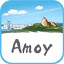 厦门旅游 V8.3.2 苹果版