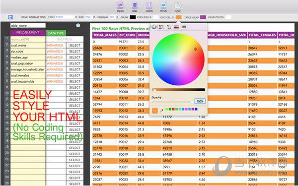 XML 2 Web Mac版