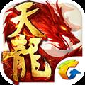 天龙八部 V1.43.2.2 安卓版