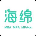 海绵MBA V2.3.0 安卓版