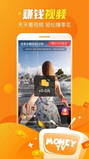 触宝电话 V6.6.9.8 安卓版截图3