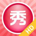 美图秀秀HD V5.4.0 苹果版
