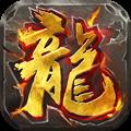 烈火战神BT版 V1.0.0 安卓版
