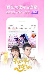搜狐视频 V6.9.95 安卓版截图3
