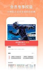 搜狐视频 V6.9.95 安卓版截图5