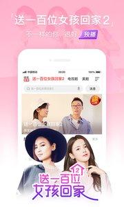 搜狐视频 V6.9.95 安卓版截图4