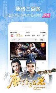 搜狐视频 V6.9.95 安卓版截图1