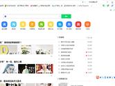 360安全浏览器怎么设置主页 设置主页原来这么简单
