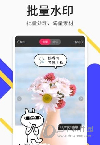 轻松截图王app