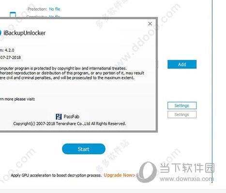 PassFab iBackupUnlocker