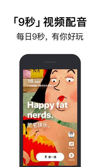 翻译君 V3.5.7.636 安卓版截图4