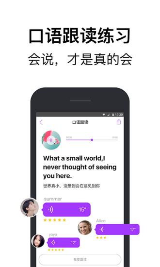 翻译君 V3.5.7.636 安卓版截图5