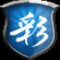 重庆时时彩预测辅助工具 V8.8 免费版