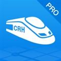 高铁管家PRO V7.2.4 苹果版