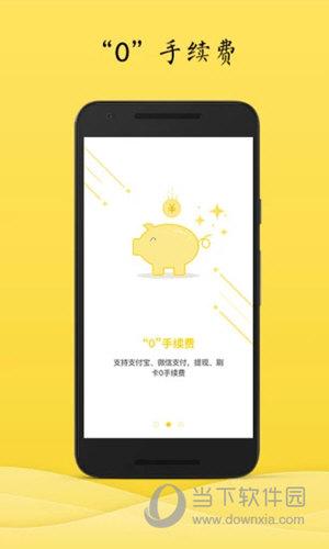 云生活iOS版