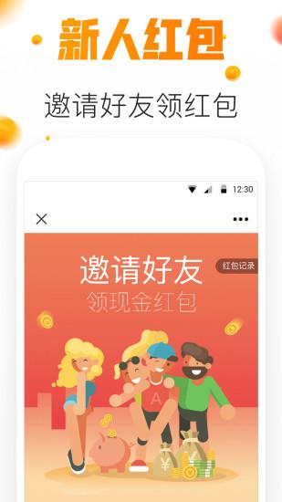 省小宝 V1.0.1 安卓版截图2