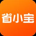 省小宝 V1.0.1 安卓版