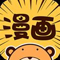 宜搜漫画 V1.3.2 安卓版
