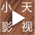 小天影视 V1.0 绿色免费版