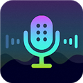 智能变声器 V3.2.2 安卓版
