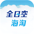 全日空海淘 V3.2.2 iPad版