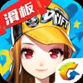 QQ飞车手游电脑版 V1.8.1.12033 免费PC版