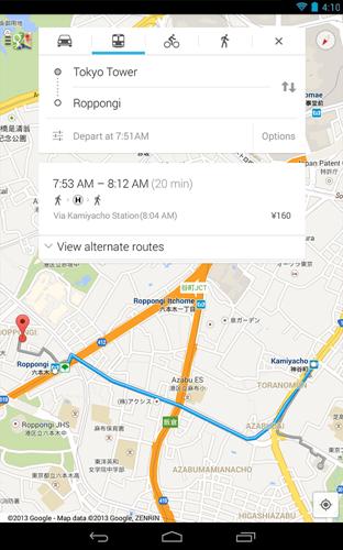 谷歌地图 V9.87.3 安卓版截图2