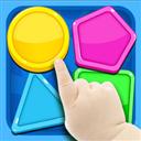 smart shapes(儿童图形认知游戏) V1.3 苹果版