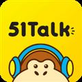51Talk青少儿英语 V2.8.1 安卓版