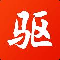 驱动精灵 标准版 V9.61.3580.3002 官方免费版