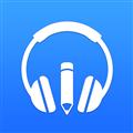 爱听写 V2.1.57 iPhone版