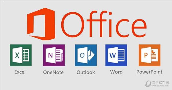 微软office 2019